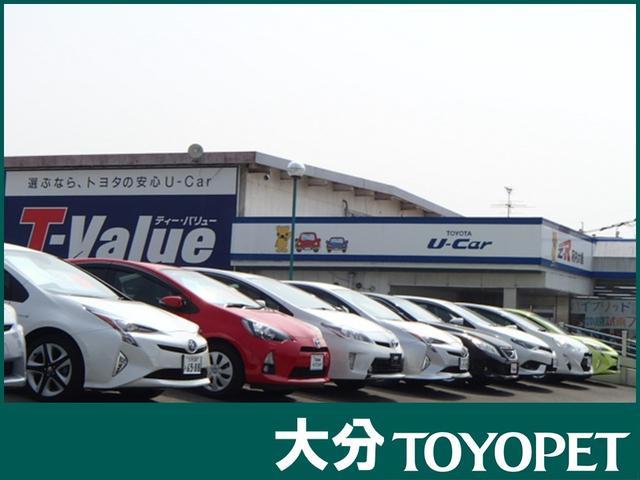 大分トヨペット株式会社 Z-R府内大橋店(2枚目)