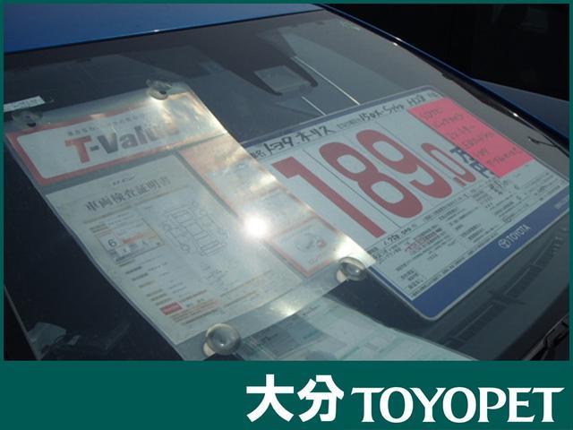大分トヨペット株式会社 Z-R府内大橋店(6枚目)
