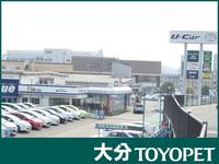 大分トヨペット株式会社 Z−R府内大橋店