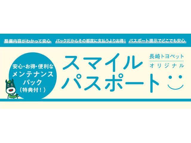 長崎トヨペット株式会社 ユーカーランド久山(6枚目)