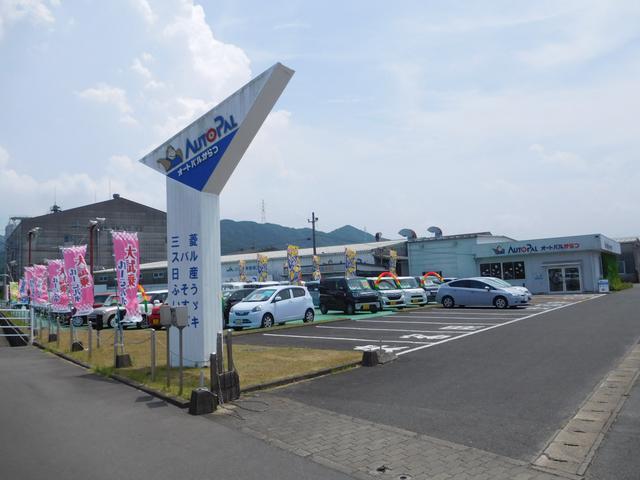 オートパルからつ (株)JAオート佐賀
