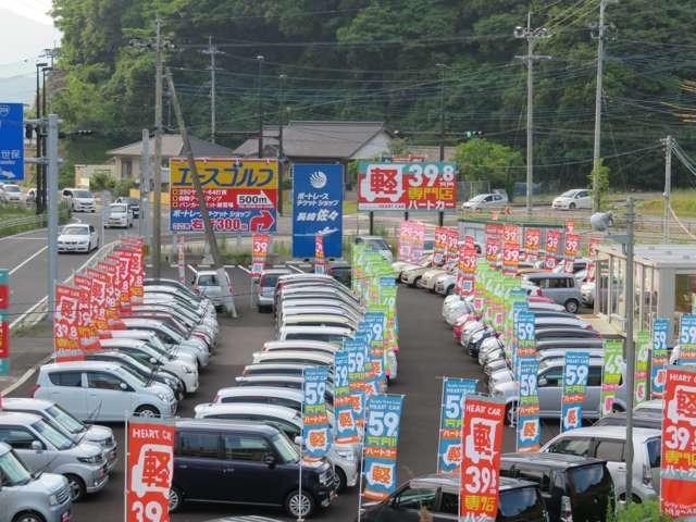 ハートモータース 軽39.8万円専門店ハートカー(2枚目)