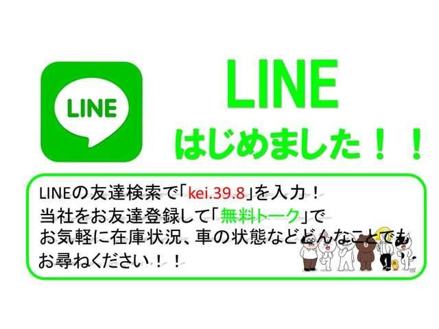 ハートモータース 軽39.8万円専門店ハートカー(3枚目)