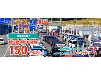 ハートモータース 軽39.8万円専門店ハートカー