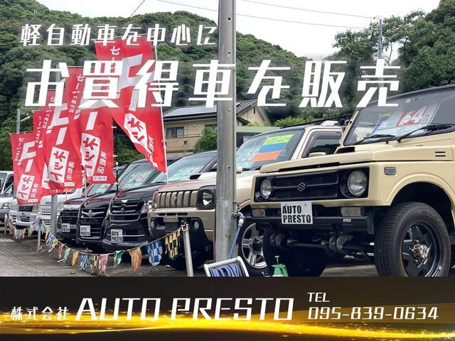 軽自動車を中心に多数展示中です!!