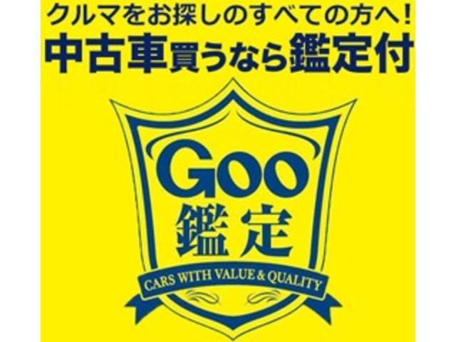 グッドカー福岡 グローライズ株式会社(1枚目)