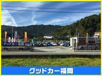 グッドカー福岡 グローライズ株式会社