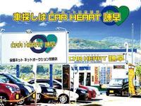CAR HEART 諫早