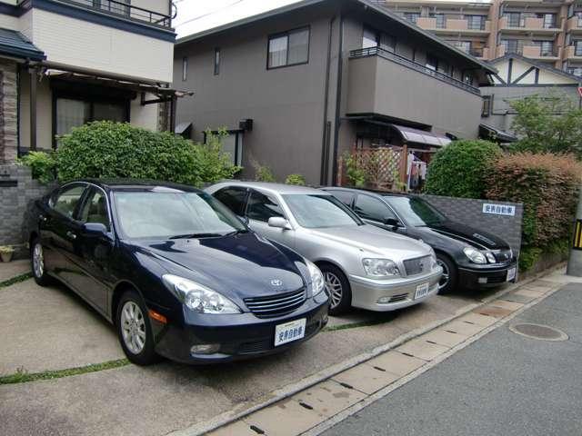 安東自動車