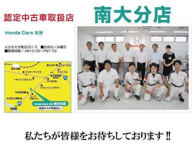 ホンダカーズ大分 南大分店(認定中古車取扱店)(5枚目)