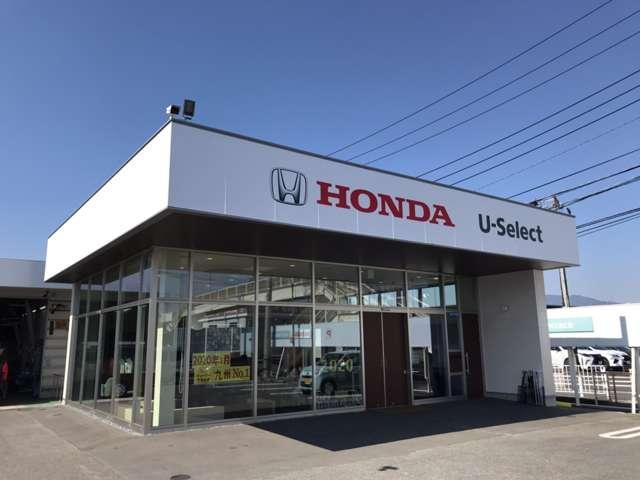 Honda Cars 佐賀 U-Select 佐賀(1枚目)