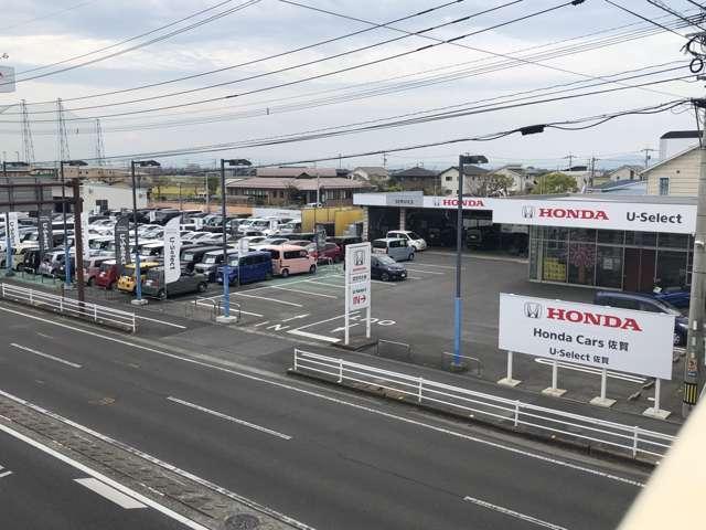 Honda Cars 佐賀 U-Select 佐賀(4枚目)