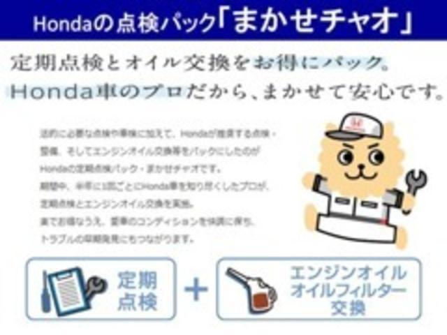 Honda Cars 佐賀 U-Select 佐賀(6枚目)