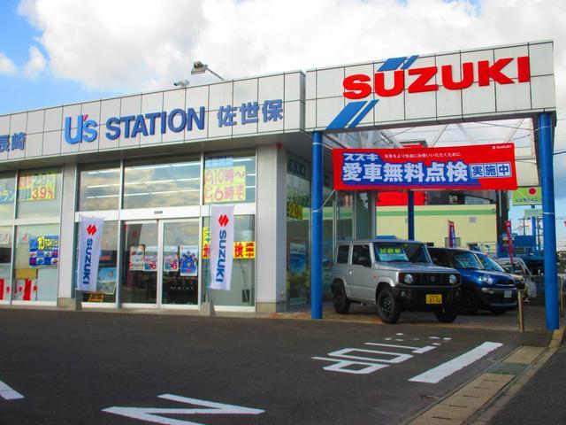 (株)スズキ自販長崎 U's STATION佐世保