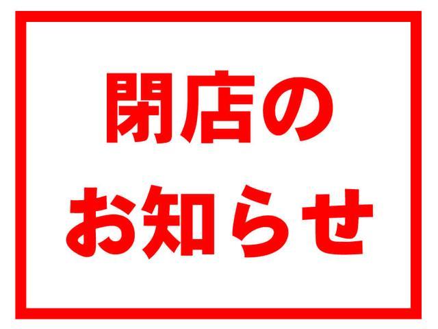 (株)スズキ自販長崎 U's STATION佐世保(1枚目)