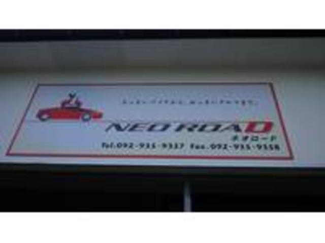 NEO ROAD −ネオロード−