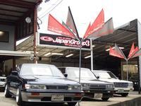 ジャパングループ3 オールドカー専門店