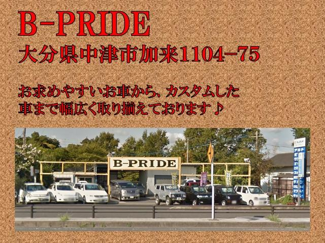 B-PRIDE ビープライド