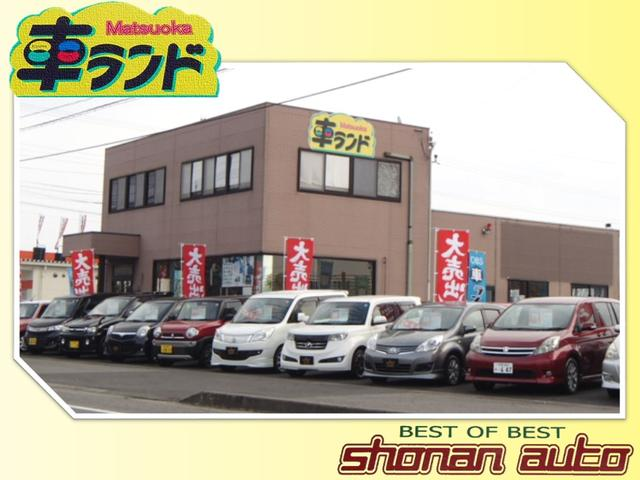 Matsuoka車ランド 湘南オート
