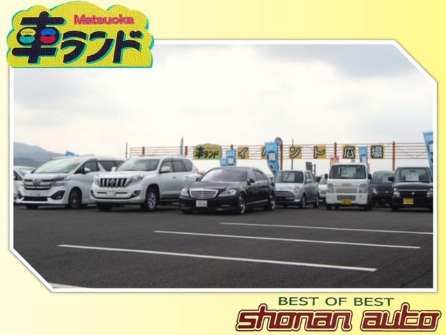 Matsuoka車ランド 湘南オート(1枚目)