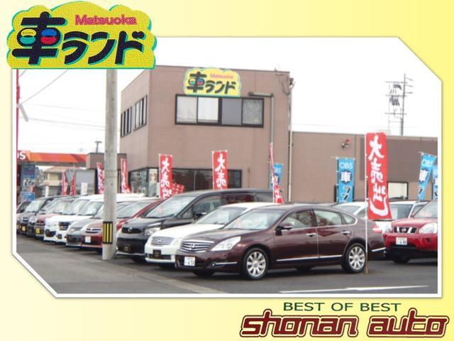 Matsuoka車ランド 湘南オート(2枚目)