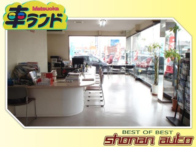 Matsuoka車ランド 湘南オート(3枚目)