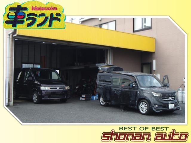 Matsuoka車ランド 湘南オート(5枚目)