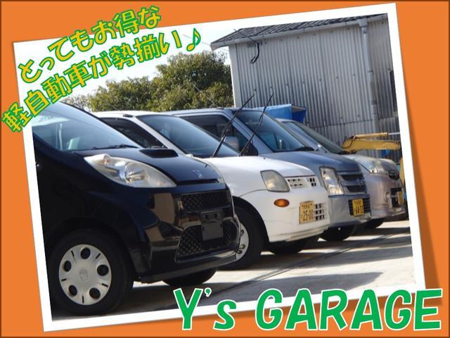 JU加盟店でとってもお得な軽自動車を多数展示中です♪大分市にあるワイズガレージへご来店ください!