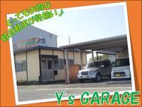 Y's GARAGE ワイズガレージ
