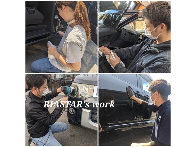 RIASTAR's work 【安心・丁寧な作業を心掛け】