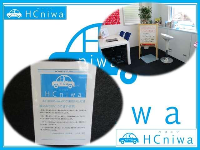 HCniwa合同会社 (2枚目)