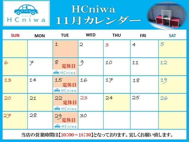 HCniwa合同会社 (4枚目)