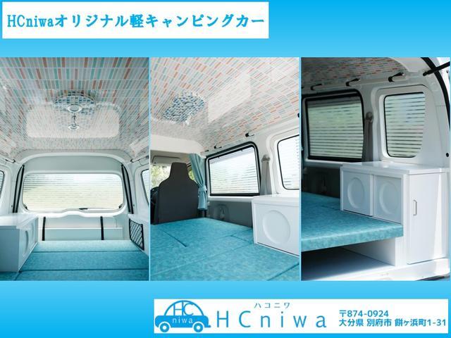 HCniwa合同会社 (6枚目)