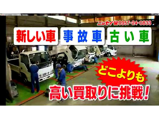 株式会社 ニッセイ自動車