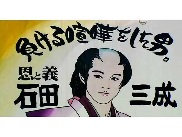 株式会社 ニッセイ自動車(5枚目)