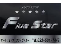 AutoShop FiveStar(ファイブスター)