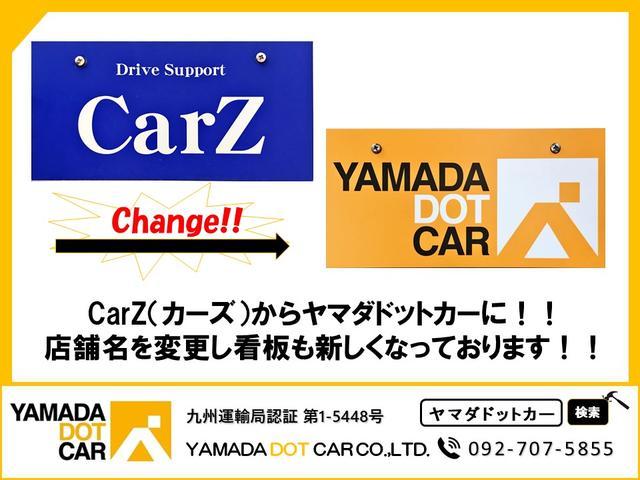 ヤマダドットカー(1枚目)