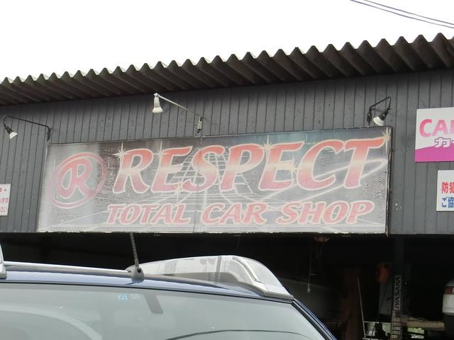 TOTAL CAR SHOP RESPECT (3枚目)