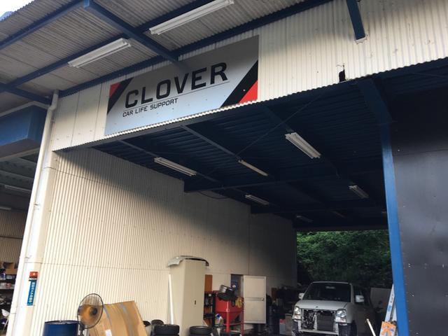 CLOVER カーライフサポートクローバー
