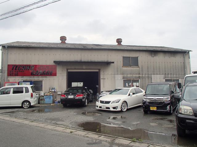 TECHNO GARAGE