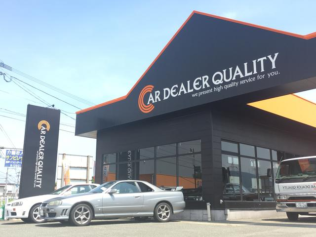 CAR DEALER QUALITY