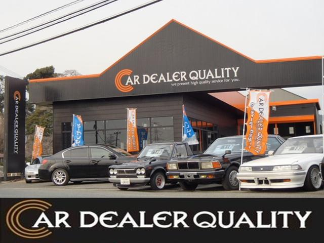 CAR DEALER QUALITY(2枚目)
