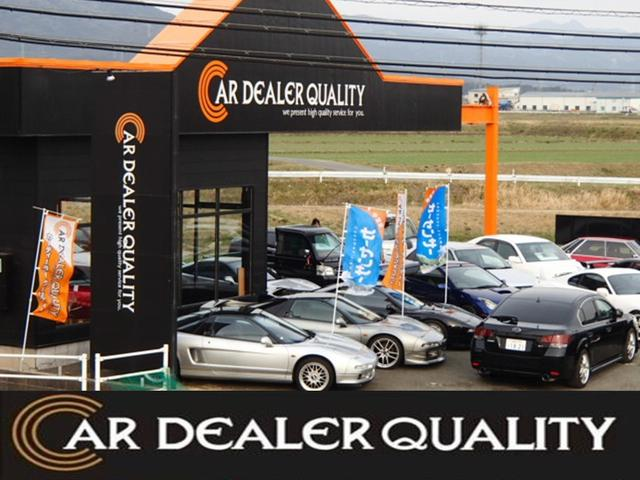CAR DEALER QUALITY 朝倉店(3枚目)