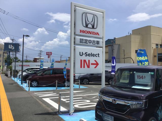 ホンダカーズ福岡 久留米店(認定中古車取扱店)(6枚目)