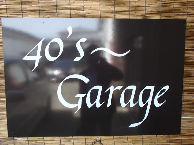 40's〜Garage