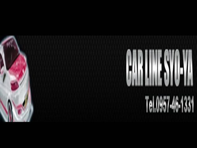 カーラインSYO-YA