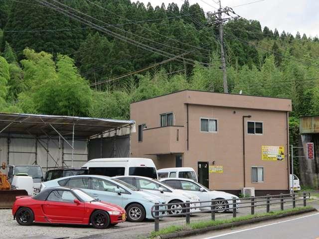 AUTO WORLD JAPAN
