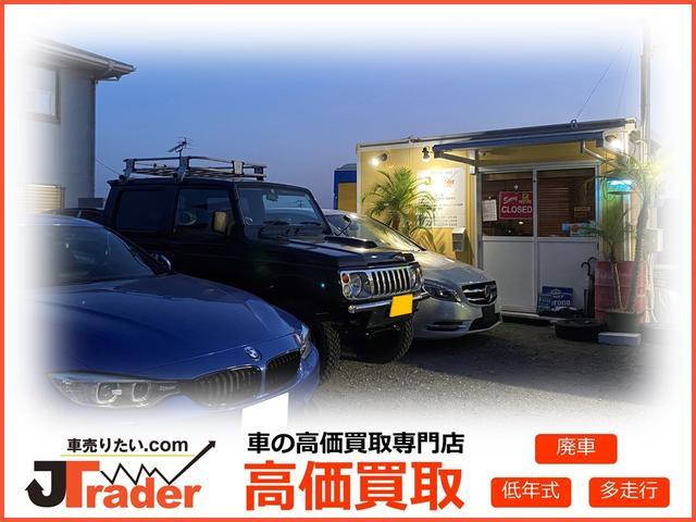 車売りたい.com JTrader 10年10万km車高価買取専門店(2枚目)