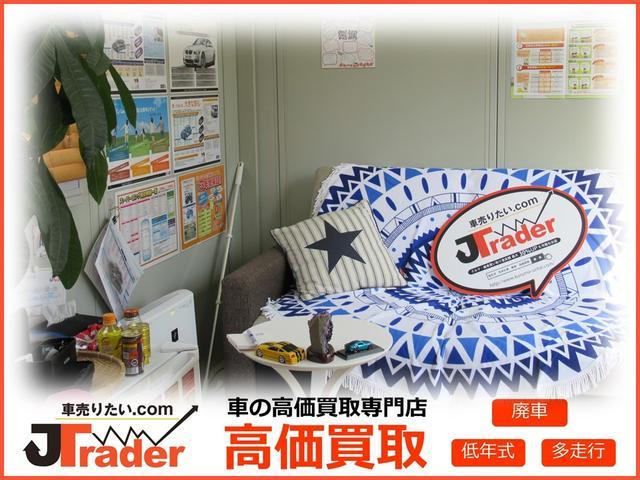 車売りたい.com JTrader 10年10万km車高価買取専門店(3枚目)