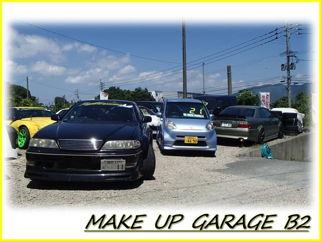 MAKE UP GARAGE B2 メイクアップガレージ B2(2枚目)